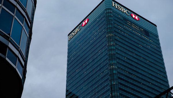 city Londres HSBC