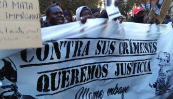 Justicia Mame Mbaye