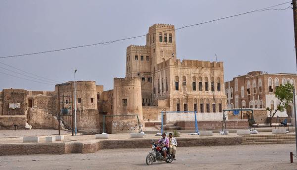 Yemen palacio