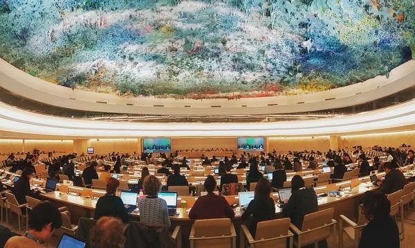 Sala de la ONU Tratado vinculante