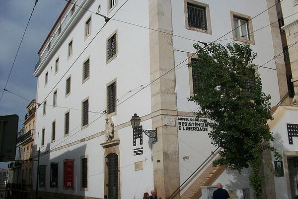 Museo do Aljube en Lisboa