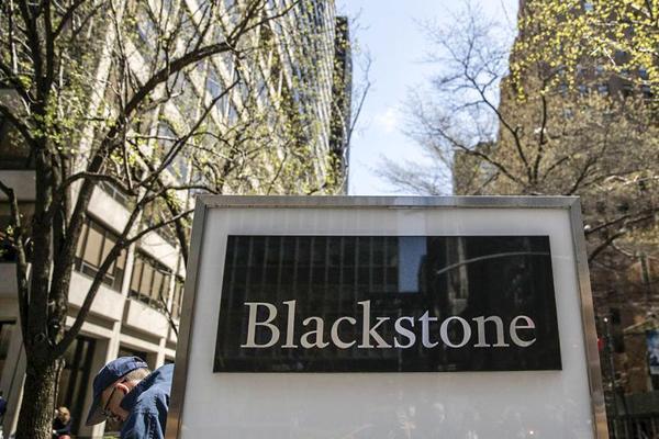 Sede de Blackstone en NuevaYork