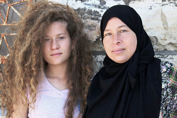 Ahed y Nariman Tamimi