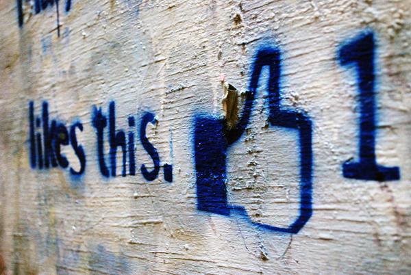 Facebook, muro.