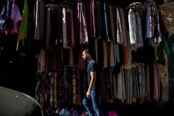 Economía en Palestina 5